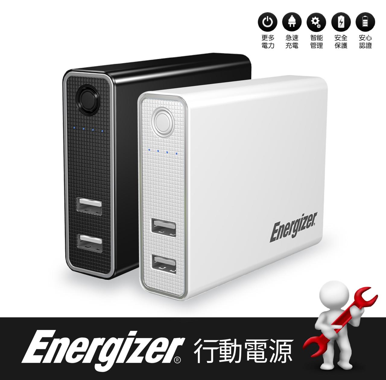 20151015_iphone維修中心_Energizer行動電源-01