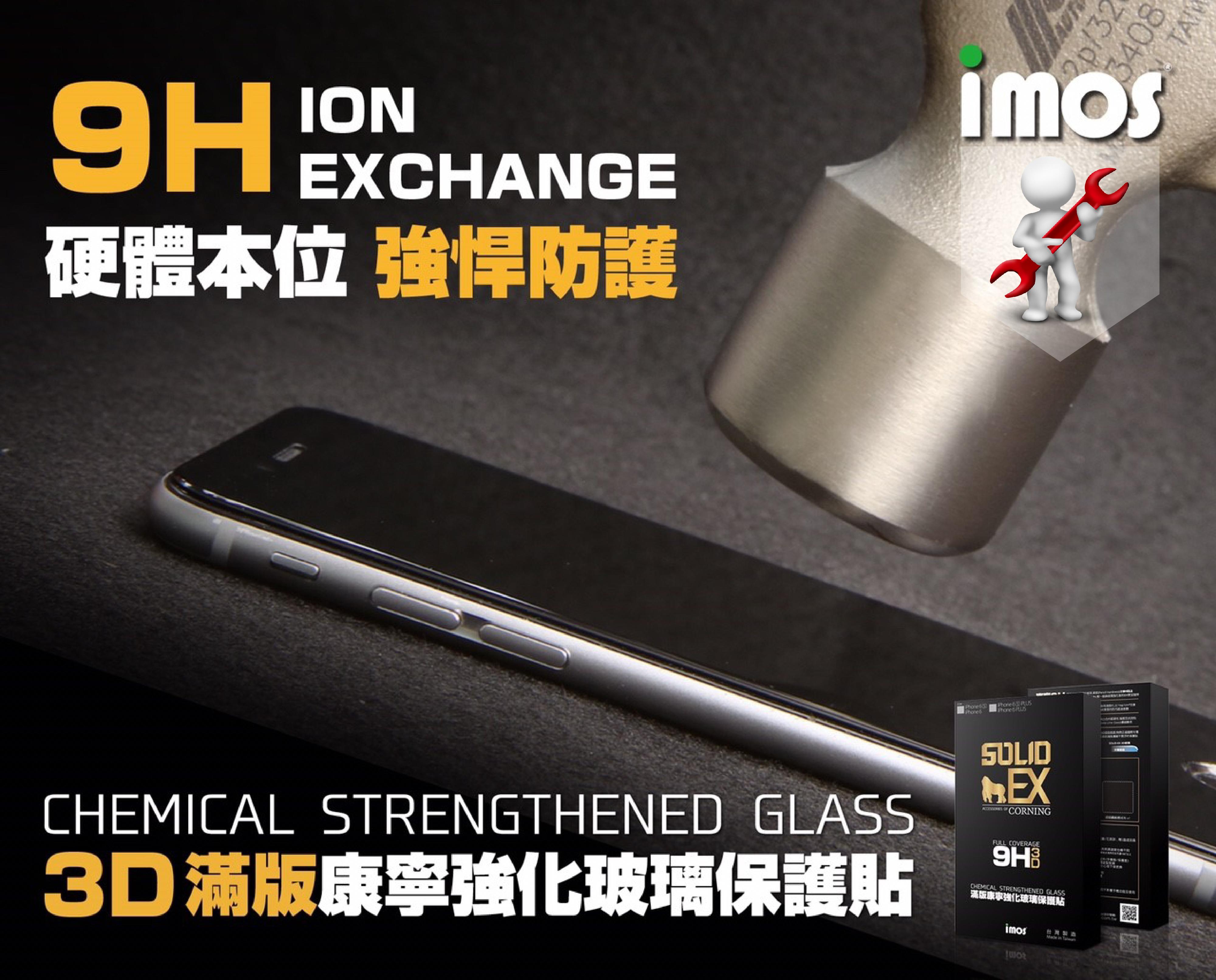 20151016_3D康寧玻璃保護貼-03
