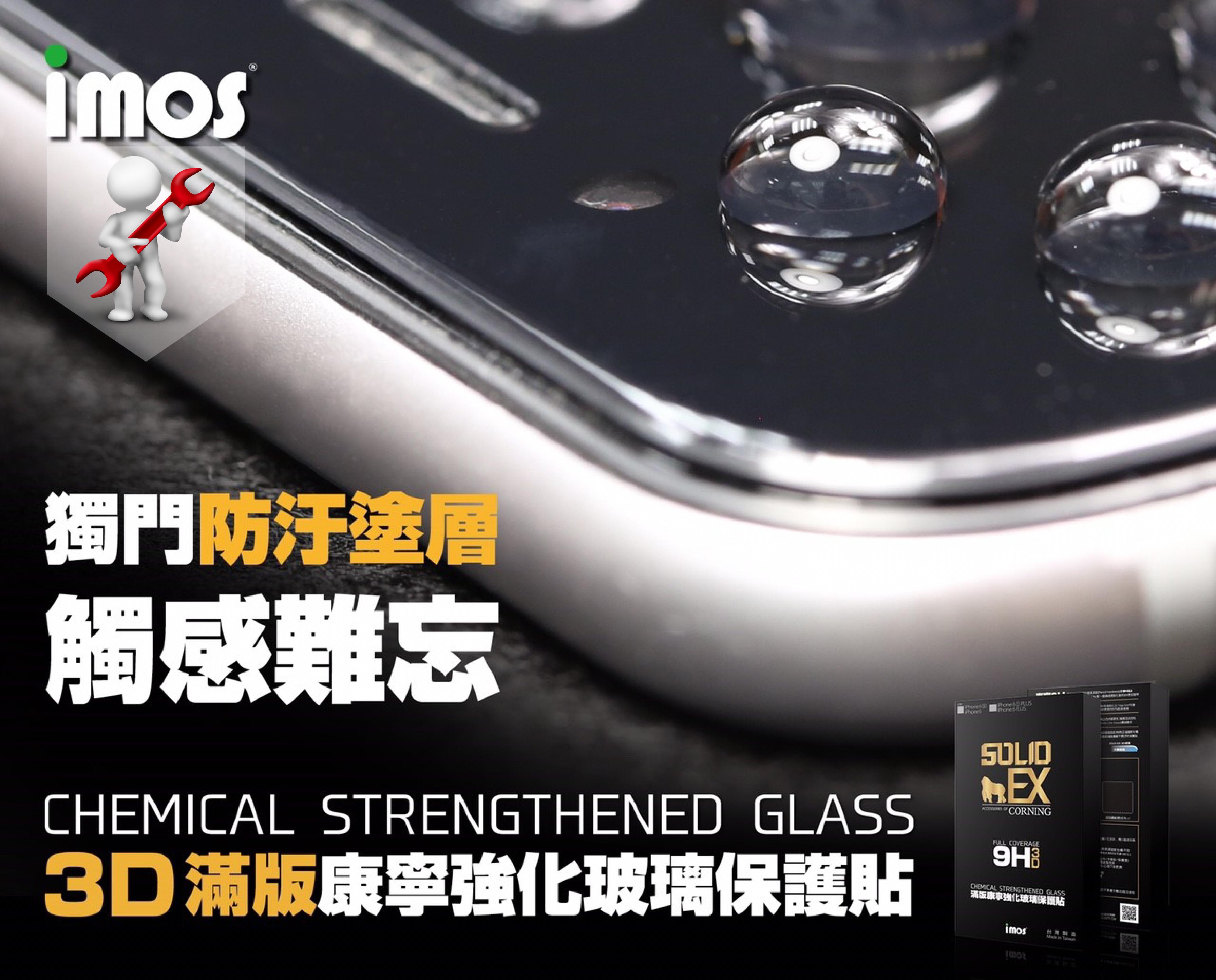 20151016_3D康寧玻璃保護貼-05