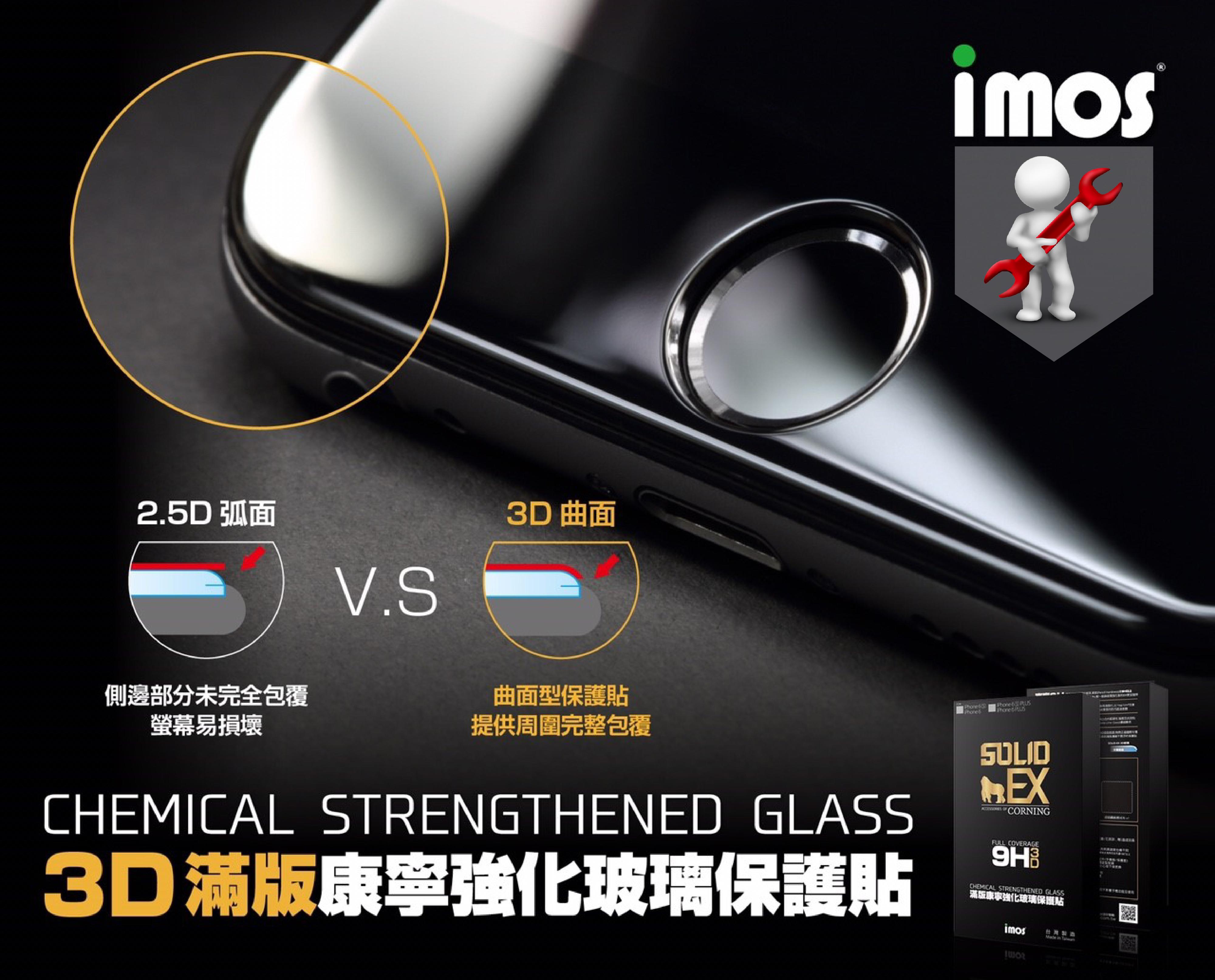 20151016_3D康寧玻璃保護貼-06