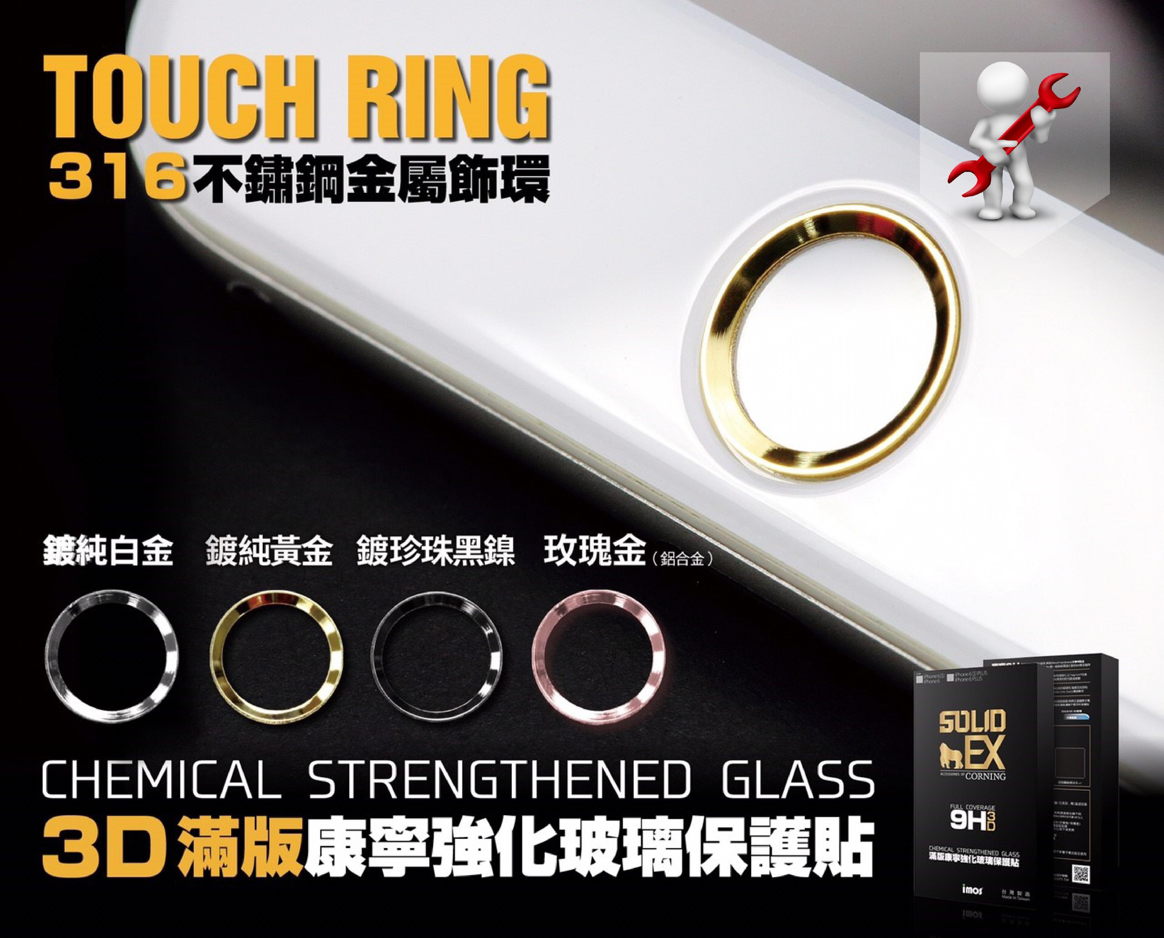 20151016_3D康寧玻璃保護貼-07